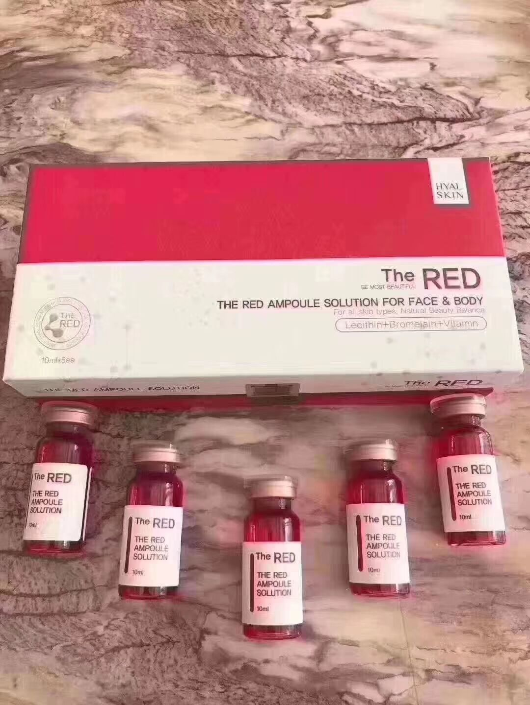 韩国红溶脂