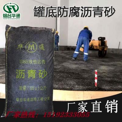 甘肃天水冷沥青混合料沥青冷补料冷油大量提供