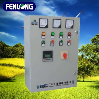 工厂控制柜订做-变频柜订做-芬隆科技