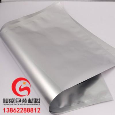 苏州铝箔包装袋