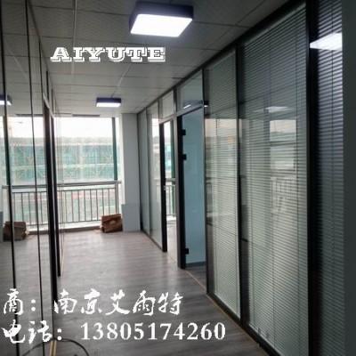 玻璃隔断系统定制