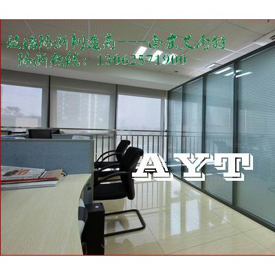 南京玻璃隔断定制