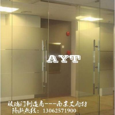 钢化玻璃门定制加工