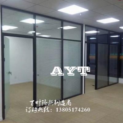 南京办公室玻璃隔断