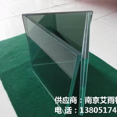 家用钢化玻璃