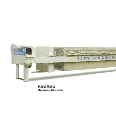 江苏厢式机械压紧压滤机出售「祥宇压滤机」机械压紧压滤机型号