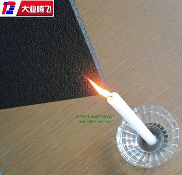 家电隔热阻燃棉