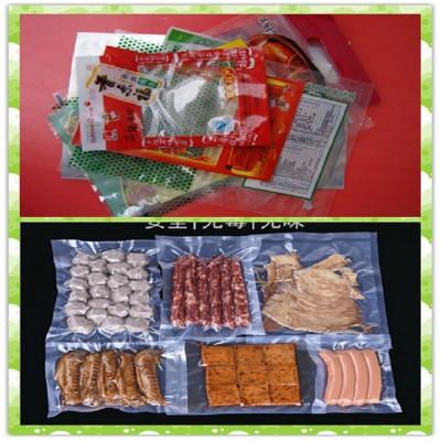 东莞牛肉丸真空包装袋,冷冻保鲜食品袋
