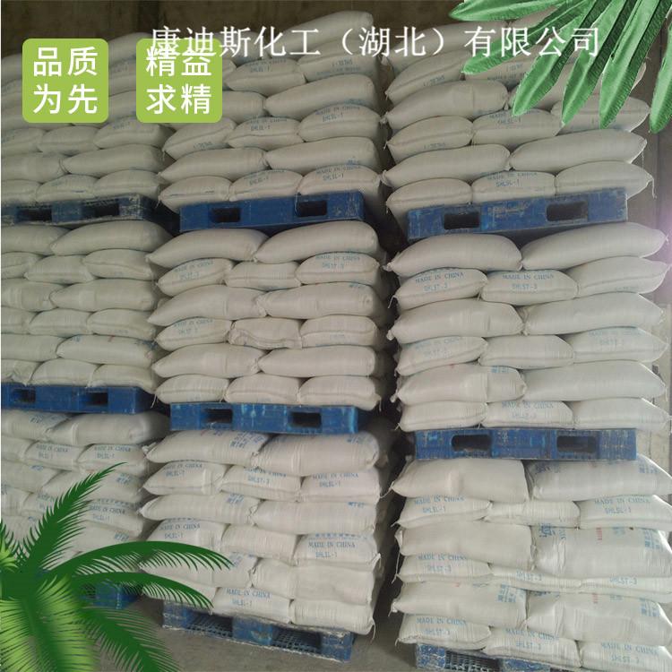 工业级二苯基硅二醇 硅橡胶结构控制剂  湖北现货直发