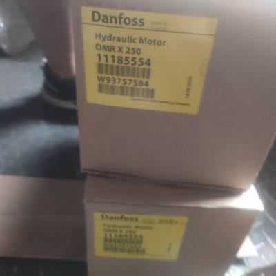 丹麦原装OMPX250 11186711丹佛斯摆线马达
