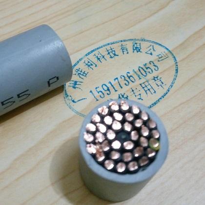 LAPP电缆OLFLEX FD 855 P 36G1,5