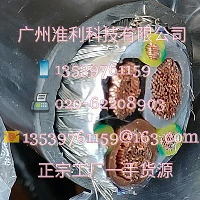 LAPP OLFLEX SERVO 9YSLCY-JB电缆