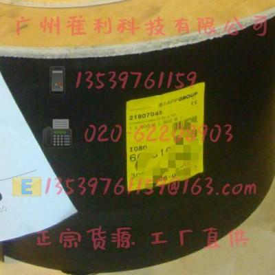 光纤电缆HITRONIC FD800 4G 62,5/125