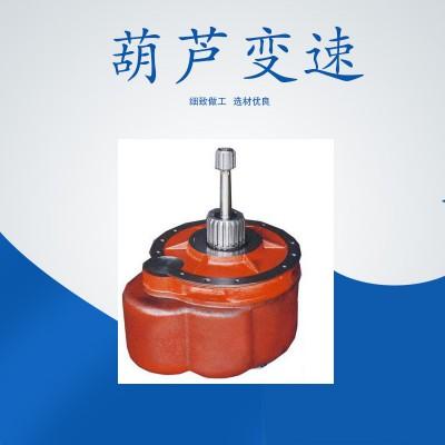 起重机专用减速机 电动葫芦变速箱 起重机配件