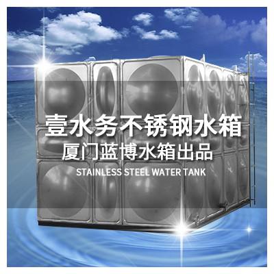 赣州2立方不锈钢水箱壹水务企业