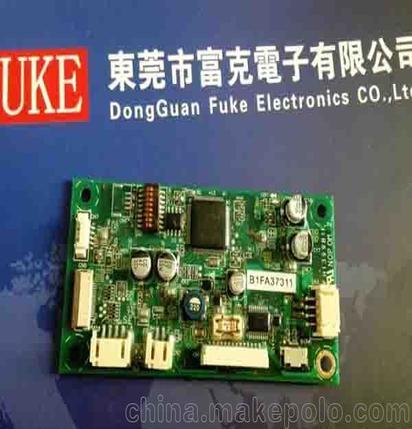 feeder电路板W08C XK06252飞达主板维修