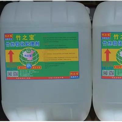 ZZB-NS型竹丝软化处理剂 竹制品软化剂