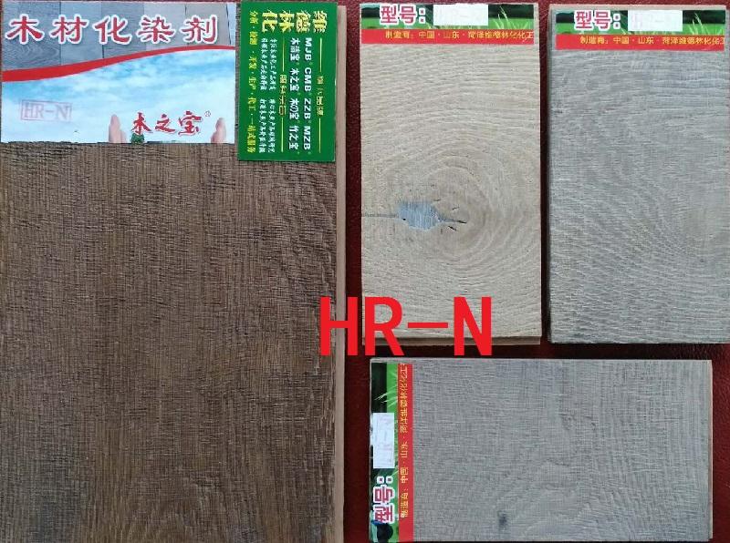 厂家直销-实木木皮通透化染药水 实木复合地板通透化染技术