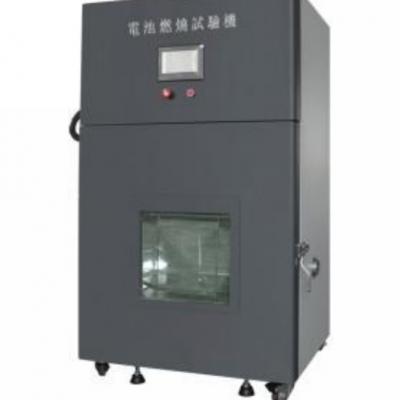 东莞精邦  电池燃烧试验机