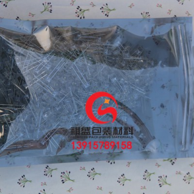 滁州咖啡豆食品真空包装袋