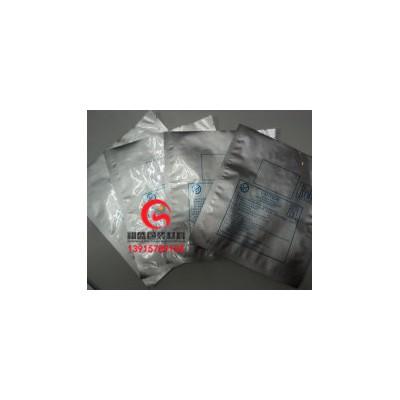 滁州咖啡豆排气阀铝箔袋
