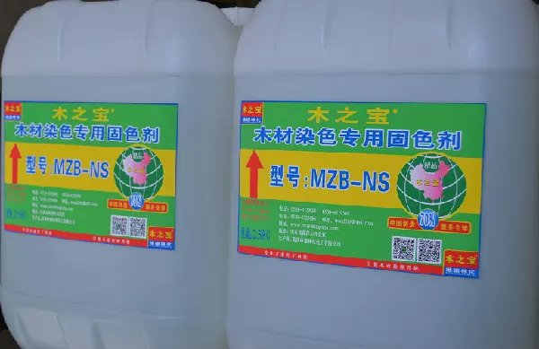 MZB-NS型木材,木家具染色固色剂