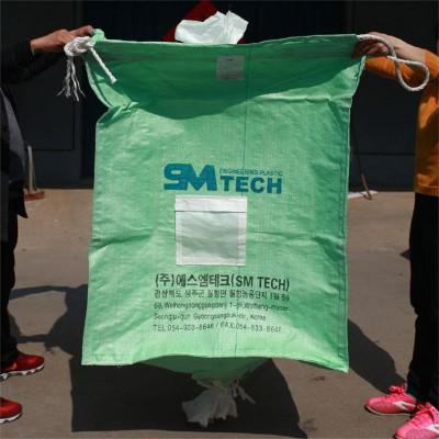 工厂直销绿色集装袋可装工业盐塑料粒子化学用品大吨袋1吨承重