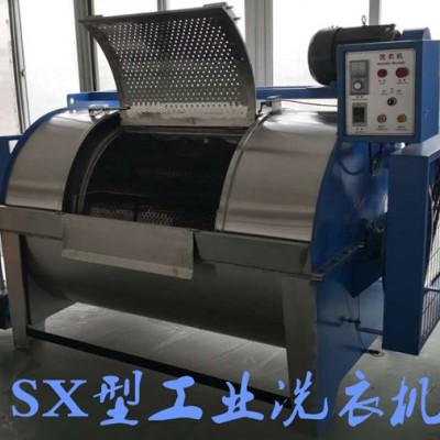 生产销售常州宾馆工业水洗机