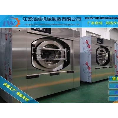 专业生产新疆桑拿洗浴悬浮式洗脱机