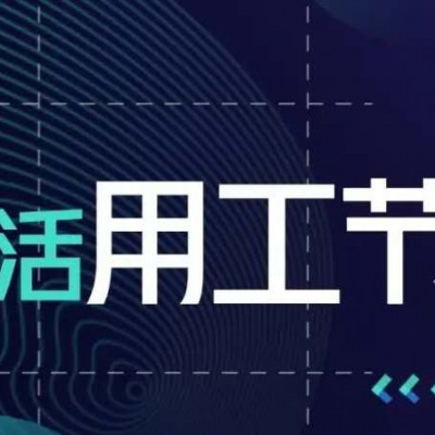 青岛灵活经营灵活用工平台