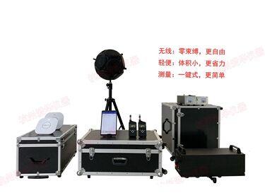 宁波旗辰AHAI1002门窗隔声测量系统