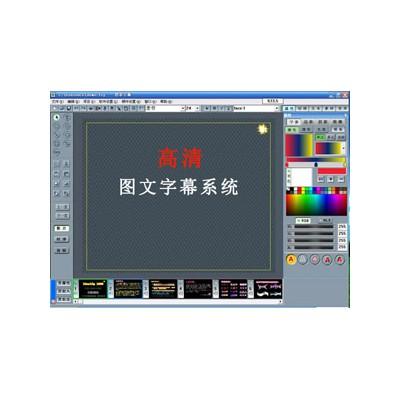 新维讯广播级直播XUCG高清/4K字幕机录课大师