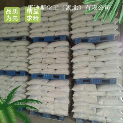 工业级拉开粉BX 湖北生产厂家  可25公斤起订