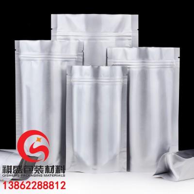 宁波拉链铝箔袋