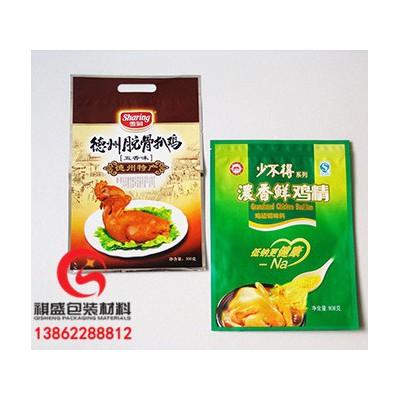 宁波食品真空包装袋