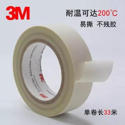 中山市3M69#玻璃胶带耐高温绝缘阻燃耐磨马达电机专用胶