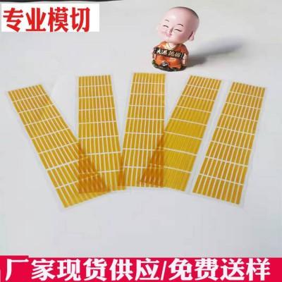 供应金手指胶带 茶色耐高温胶马达电容器屏蔽 PI硅胶防静电