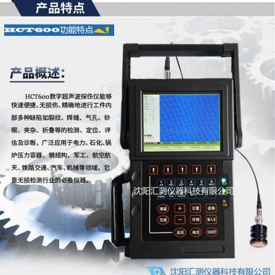 焊缝检测焊缝探伤仪