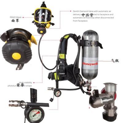 霍尼韦尔T8000呼吸器正压式消防空气呼吸器6.8L气瓶