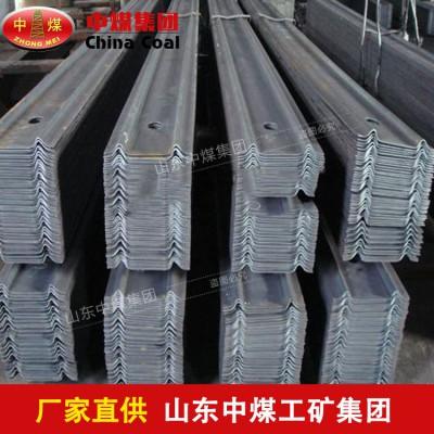 W钢带   矿用W钢带   支护专用W钢带
