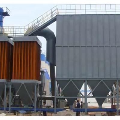 浙江杭州铸造厂除尘器「华晨环保」焦化厂除尘器厂家报价