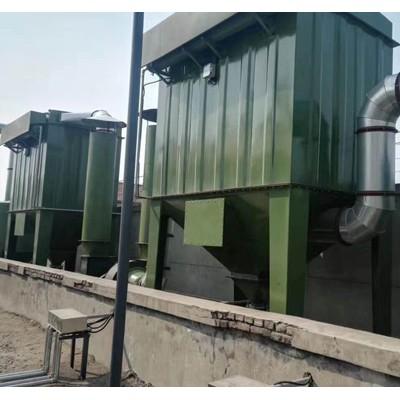 湖南长沙石料厂除尘器「华晨环保」钢铁厂除尘器报价
