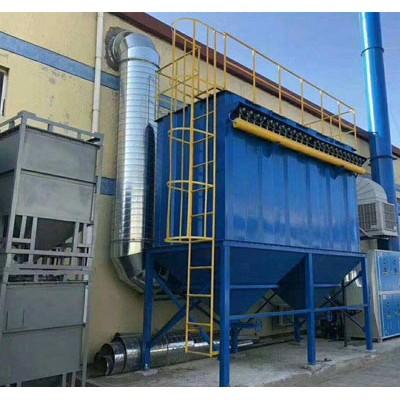 吉林长春生物质锅炉除尘器「华晨环保」锅炉布袋除尘器厂家