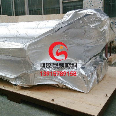 上海床垫真空包装袋