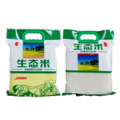 上海草莓丁复合包装袋