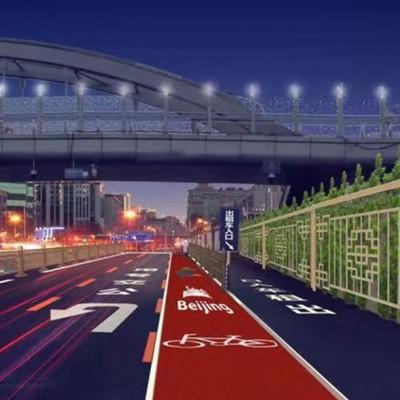 彩色自行车道