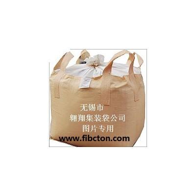 污泥装卸袋(固废包装袋、污泥吨袋、柔性集装袋、吨包袋)