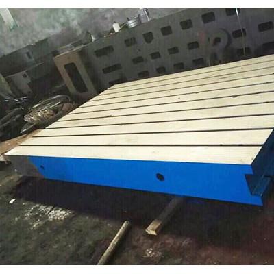 青海西宁铸铁焊接平板「康恒工量具」T型槽平板行业制造