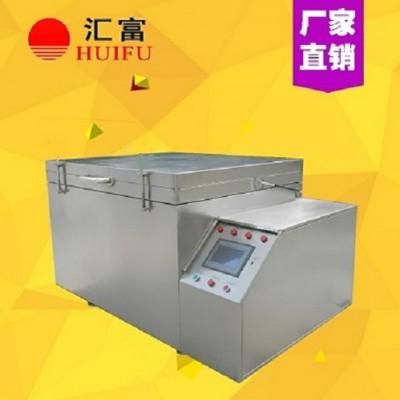 轴冷缩液氮深冷设备 汇富主轴冷装配箱