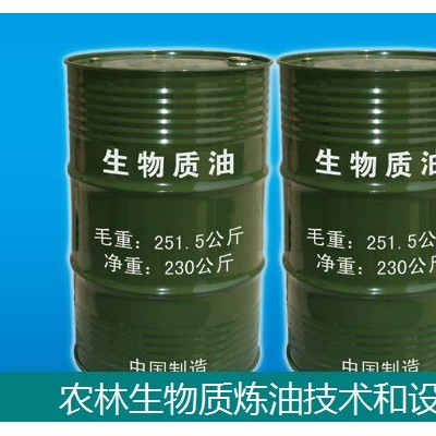 生物质热解液化燃油技术和设备